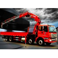 China Portable hydraulic truck mounted cranes 14000kg Knuckle Boom XCMG wholesale