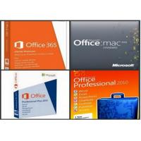 Quality Microsoft Office Product Key Codes For Office 365 Home Premium for sale