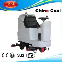 China ride on floor scrubber wholesale
