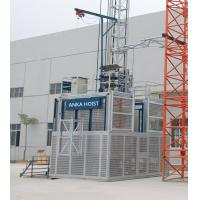 China Twin Cage Material Lifting Equipment Construction Passenger Hoist 2 Ton Capacity wholesale