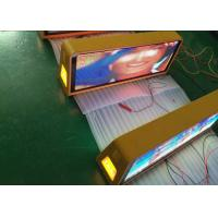 China Outdoor Advertising P5 Full Color Taxi Top Roof LED Sign Wireless 3G System wholesale