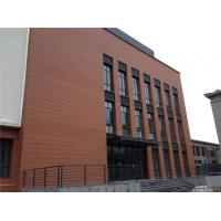 Buy cheap Terracotta Rainscreen Facade Systems / External Cladding SystemsComposite Panel from wholesalers