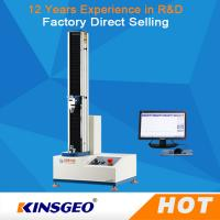 China 1000mm Single Column 5KN Universal Testing Machines With Computer Control wholesale