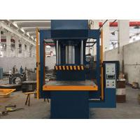 China Professional Steel Horse Hydraulic Forging Press Machine With Customizable Table wholesale