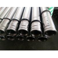 China Precision ST52 Hollow Round Bar Hard Chrome Plated Rod Tempered with ISO9001:2008 wholesale
