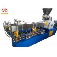 Buy cheap Automatic Corn Puff Extruder Machine ,Puffs Snack Food Extruder 100kg/h CE Standard from wholesalers