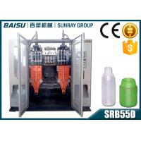 China Four Cavity Head Plastic Bottle Manufacturing Machine Scraps Slide Channels Included SRB55D-4 wholesale