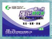 Quality Poultry nutritional supplement for sale