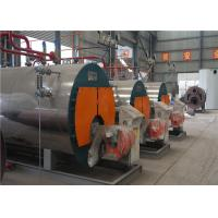 China Diesel Oil Gas Fired Industrial Steam Boiler WNS Type For Food Sterilization wholesale