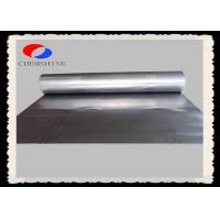 Buy cheap Thermally and Electrically Conductivity Graphite Foil Sheet Covered on Graphite from wholesalers