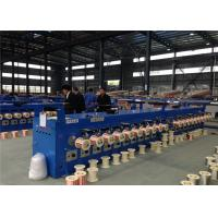 China Super Fine Wire Tubular Wire Annealing Machine And Tinning Machine For 0.05-0.127mm wholesale