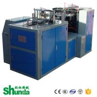China CE Certified Paper Cups Manufacturing Machines Customerized Color And Components wholesale