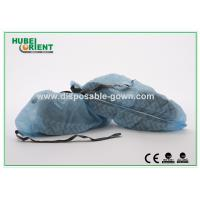 China ESD Non Slip Disposable Shoe Cover Nonwoven with Fabric Strip wholesale