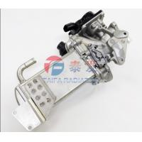 China Professional 2.0 TDI EGR Cooler 03L131512BG For TRANSPORTER MK5 MULTIVAN MK5 wholesale