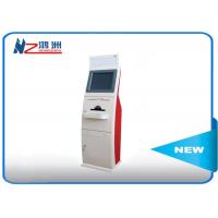 Buy cheap 19 inchtouch screen LED free standing kiosk with Windows system from wholesalers