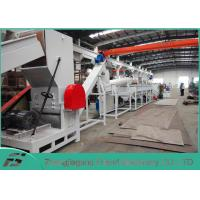 China Mineral Water Bottle PET Plastic Recycling Line OEM / ODM Available  on sale