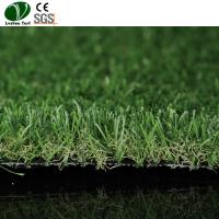 Buy cheap Natural Looking Artificial Sports Turf from wholesalers