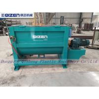 Buy cheap Recycled Plastic Granulation Horizontal Ribbon Mixer Air Operated Outlet 300KG from wholesalers