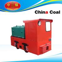 China Electric locomotive wholesale