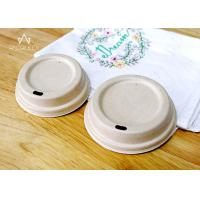 China White / Nature Color Disposable Lids 100 Percent Biodegradable Bagasse Pulp on sale