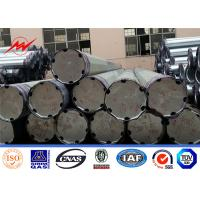 Buy cheap 15M 6mm Thickness Customized Galvanized Steel Transmission Power Pole from wholesalers