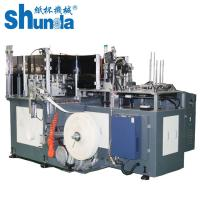 China Automatic Hot And Cold Drink Paper Cup Forming Machine With Servo Motor Control 12kw wholesale