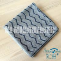 Quality Microfiber Cleaning Cloth 40*40cm square piped w-style jacquard household knitted cleaning towel for sale
