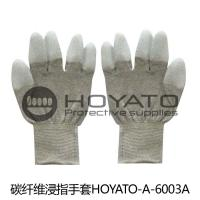 Buy cheap Safety Breathable Anti Static Gloves Customized ESD Carbon Fiber PU Coated Glove from wholesalers