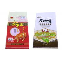 China 25 Kg Woven Polypropylene Feed Bags / Bopp Laminated Cat Food Bags Lightweight wholesale