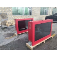 China Waterproof IP55 3000cd/M2 3600W Lcd Touch Screen Kiosk wholesale