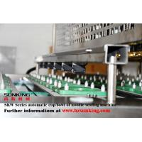 China Automatic cup,bowl of noodle sealing machine,Instant noodles cup sealing machine,cup noodles packing machine on sale