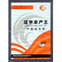 China Bao wei kinley-Respiratory Application wholesale