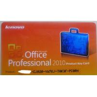 China Professional Microsoft Office Latest Version , Microsoft Office Product Key Codes Activated Online wholesale