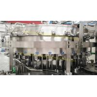 China PLC Control Soft Drink Bottling Plant , Carbonated Soft Drink Making Machine on sale