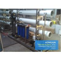 China 8040 / 4040 RO Membrane Commercial Water Purification Plant SS304 Housing wholesale