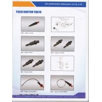 China piezo igniters for gas stove;gas water heaters;other heating elements on sale