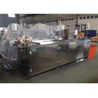 China Alu PVC Oil Honey Automatic Blister Packing Machine For Jam Butter Liquid Cream wholesale