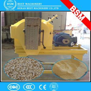 Buy cheap Animal feed pellet machine/chicken feed pellet machine/Fish feed pellet making from wholesalers