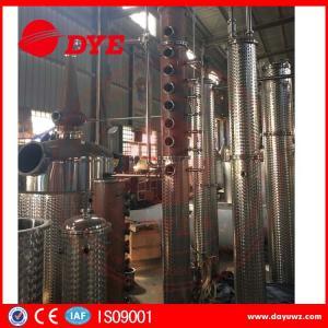 China copper mini home laboratory alcohol distillation equipment apparatus wholesale