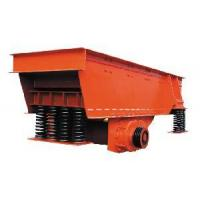 China Vibrating Feeder (005) wholesale