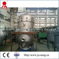 Buy cheap Vertical Type Pressure Leaf Industrial Filtration Systems For Fructose / Oil Processing from wholesalers