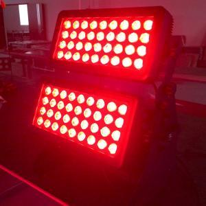 China Gradual Change Effect LED City Color Light With Cast - Aluminum Casing wholesale