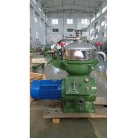 Buy cheap Small capacity separator with high rotating speed, lower noise juice separator / small manual control clarifier from wholesalers