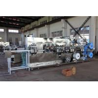 China Full Automatic Non Woven Mask Machine 11KW 40 Pcs/Min N95 11KW Electric Control wholesale