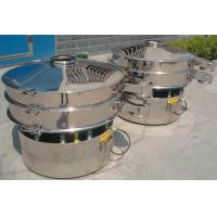 China Advantages and application industries of carbon straight line rotary screen on sale