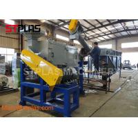 China Plastic PP PE HDPE Milk Bottle Drum Crushing Washing recycling Line with Satisfied Price on sale
