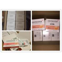 China Pharmaceutical Human Chorionic Gona HCG 2000iu / 5000iu per vial for Pregnancy Test wholesale