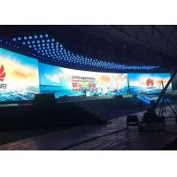 China 1500 Nits High Brightness P3.91 Stage LED Screens Rental For Advertising Media wholesale