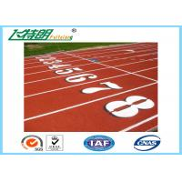 China Polyurethane Running Athletic Track Synthetic Running Track Flooring Outdoor Sport wholesale