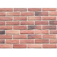 China 3DWN05 Decorative Interior Thin Brick Panels / Wall  Building Materials With Turned Color 210*55 wholesale